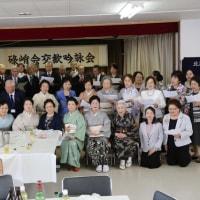 交歓吟詠会の写真、梶尾さん全部印刷してくれていた