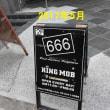 原宿666