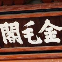 よみうり恵比寿「南方録」講座5月18日(木)予定