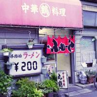 中華料理丸鶴@川越市 禁酒中に来るのは辛い物が有るのですが(笑)キープボトルを前に麻婆麺