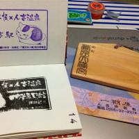 JR人吉駅 番外編~夏目友人帳を歩く~田町菅原天満宮へ奉納