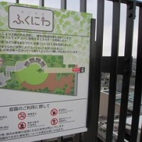 永福町駅グランド・オープン
