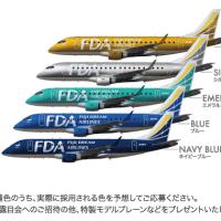 FDA 9�浡�Υ��顼������Ƥ褦��