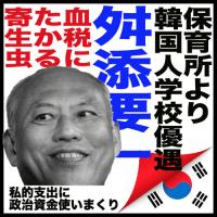 ��2016.6.1�۷��Ǥˤ�����������ź���?�ڹ��ij�ư�������ģ�����ȿ��ɱء���������