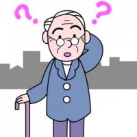 ―アルツハイマー病 どんな疾患?―
