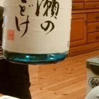 ~忘年会・酒祭り~