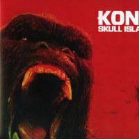 『キングコング: 髑髏島の巨神』を観てきた。
