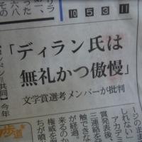 ノーベル賞・・そんな偉いのか??