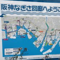 尼崎~芦屋 秋の海岸