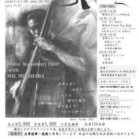 まもなく開催!Night Jazz Onishi