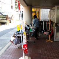 井尻  No.4 (南区)