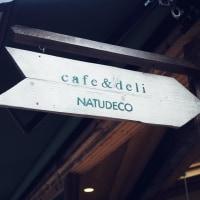 鎌倉のカフェレストラン「NATUDECO」へ行ってきました☆