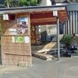 梅雨が明けたよ! 加賀山代温泉(1,518湯)
