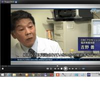 窪田好宏、中川泰一に騙されたさい帯血保管者へ。