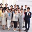 都議会議員としての任期開始の日──仙台市長選で市民と野党の共同候補である郡和子さん勝利