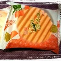 グルメ報告・その1715:日本橋屋長兵衛の和菓子