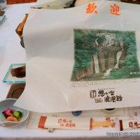『KENPOKU ART 2016 茨城県北芸術祭』メディアツアー☆思い出浪漫館の朝夕食