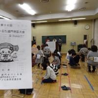 水戸郷土かるた大会