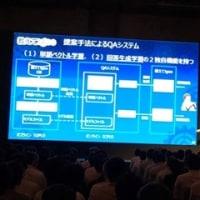 「GTC Japan 2016」にて「教えて!goo」恋愛相談へのAI導入事例を紹介