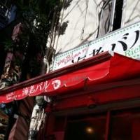 「海老バル」さん初訪問でした。(東京都中央区)