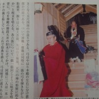 アビラウンケンソワカ ~ 北川村のお弓祭り(その45)