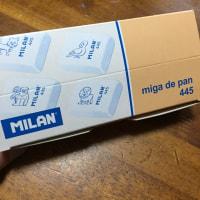『MILAN/スペイン』消しゴム