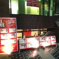 プラウドタワー千代田富士見賃貸情報の詳細