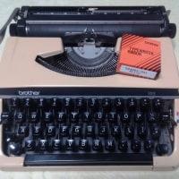 タイプライターのリボンテープ