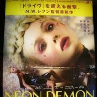 『ネオン・デーモン』