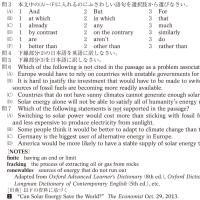 慶応大学・医学部・英語 2
