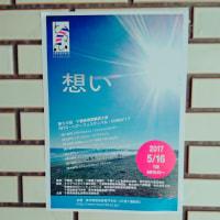 第59回 千葉県理容競技大会