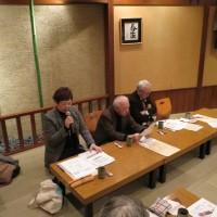 首都圏佐渡連合会役員会が開かれた。