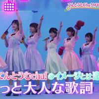 AKB48 SHOW! #134『AKB48「ハイテンション」・渡辺麻友×総監督・てんとうむChu!MV撮影に潜入』 161203!