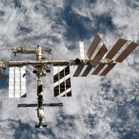 �� U CanSee  (ISS)