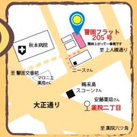 地図を更新してみました