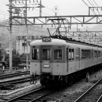 ★神戸電鉄 デ1100形★