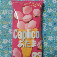 caplicoのあたま