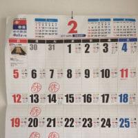 2月のカレンダーです。m(_ _)m