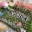 良い材料を発見!秋田県産ひたし豆(青大豆)