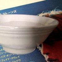 石見焼のすり鉢、買っちゃいました。(^。^)