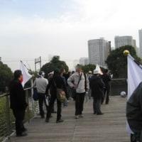 11・13暴走国家シナ中共をAPECから追放せよ!デモ行進:在特会【参加報告】