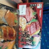 これはうまい!人生史上NO1駅弁!小田原の東華軒、「うなぎ、金目鯛と銀鮭のあいのせ御膳」