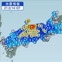 鳥取県で震度6弱(M6.6)の地震がありました