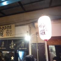 奈良の酒蔵直営立ち呑みで千日前限定酒を飲んだ日☆櫛羅☆大阪市中央区ウラなんば♪