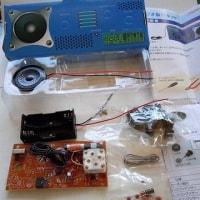 ラジオキットの組立(ソーラーラジオ作成2)