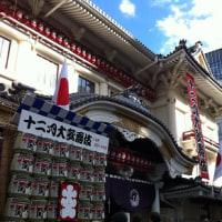 わたしが選ぶ2016年歌舞伎ベストアクト