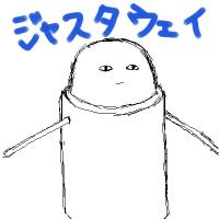 土方スペシャル食べて見たいでぇす((え