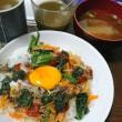 「今日のお昼ご飯」!!「ビビンバ」!!