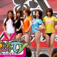 〔LaLaSweet〕「Girls Power TV」この後22時から配信!