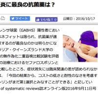 A群レンサ球菌咽頭炎に最良の抗菌薬は?